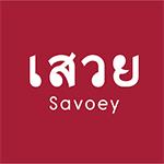 Savoey logo