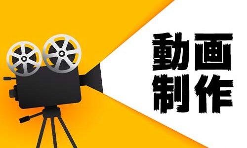 タイバンコク映像制作予算
